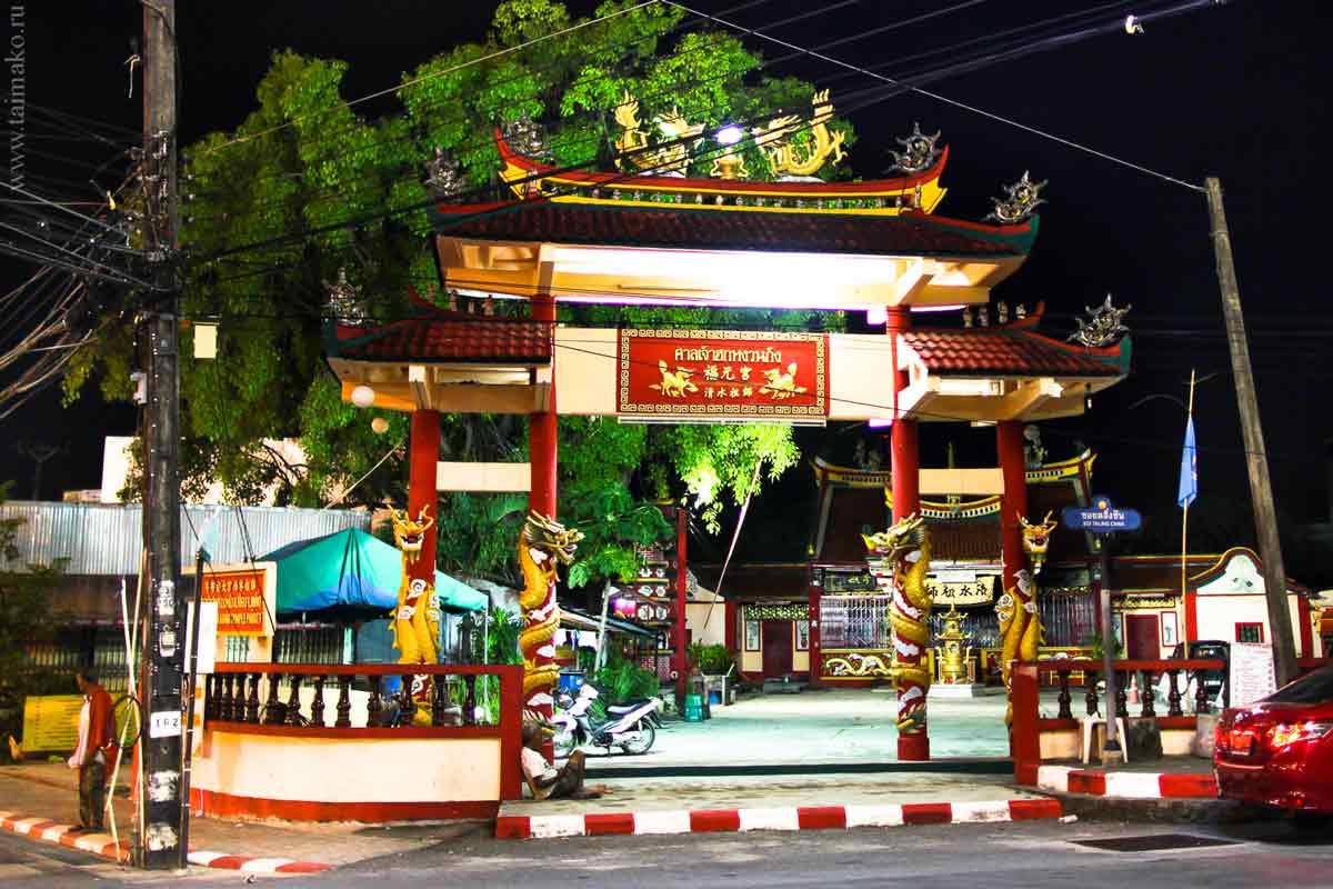 phuket-town-19