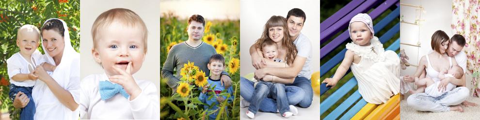 Семейные фото подборка