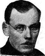 Гроховский П.И.