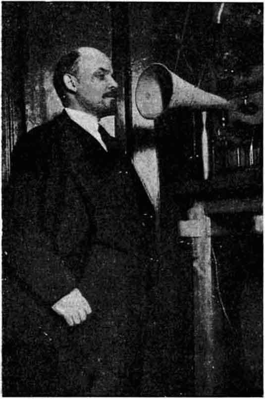 Ленин с рупором