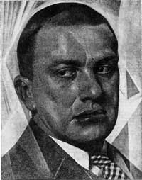 Маяковский портрет в 20-х