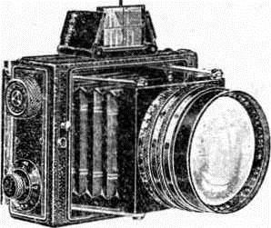 Камера Эрномана