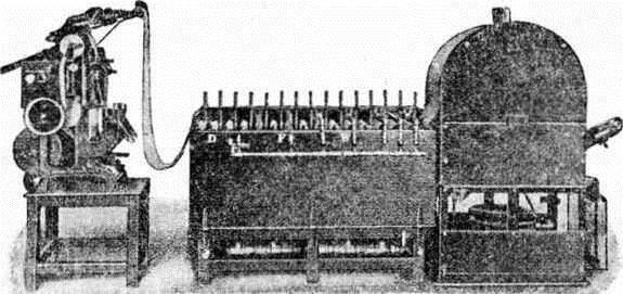 Ротационная машина для печатанья позитивов