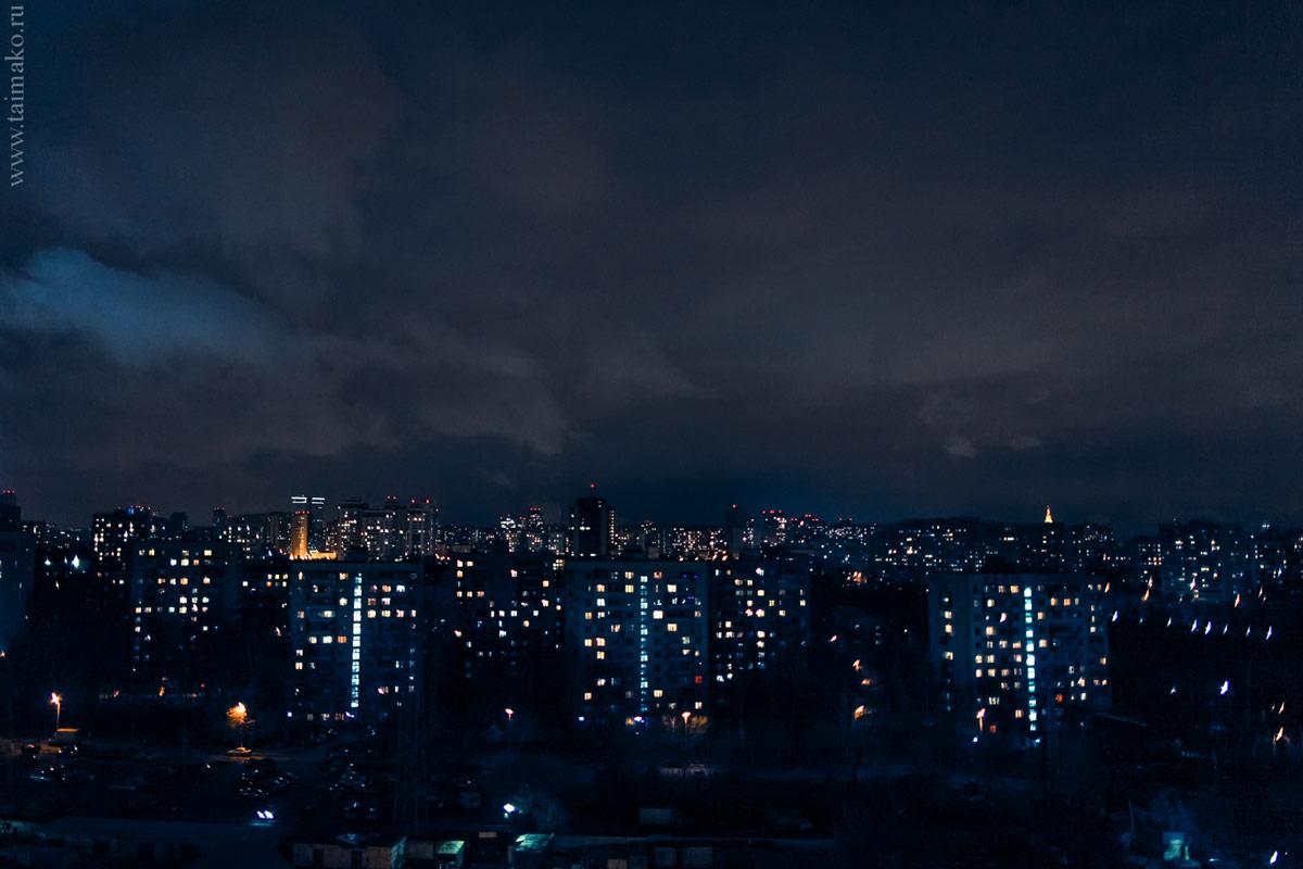 Moskow-1