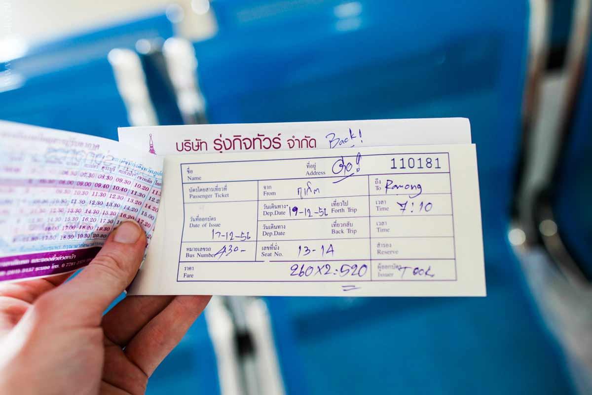 Visa-Ranong-2