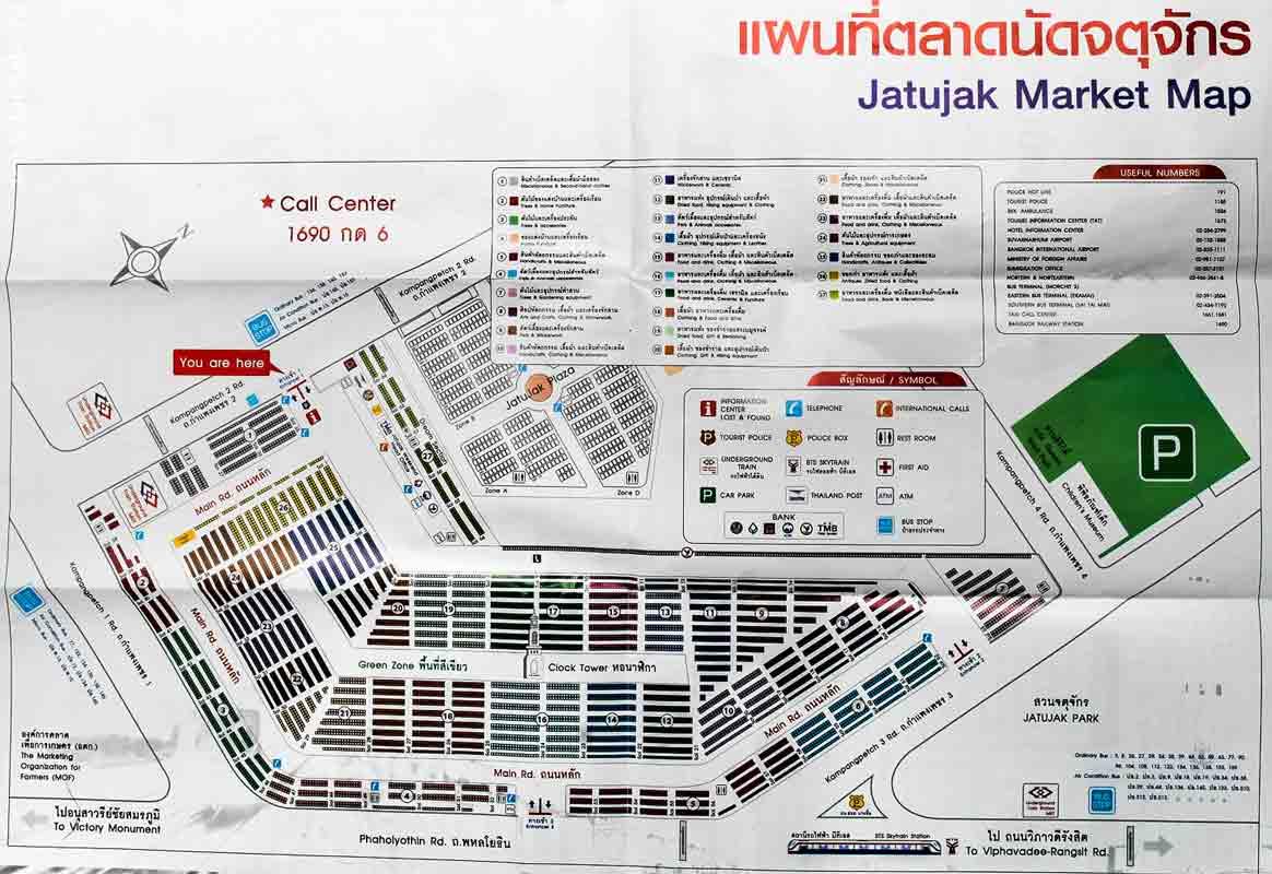 Transport-maps-of-Bangkok-14