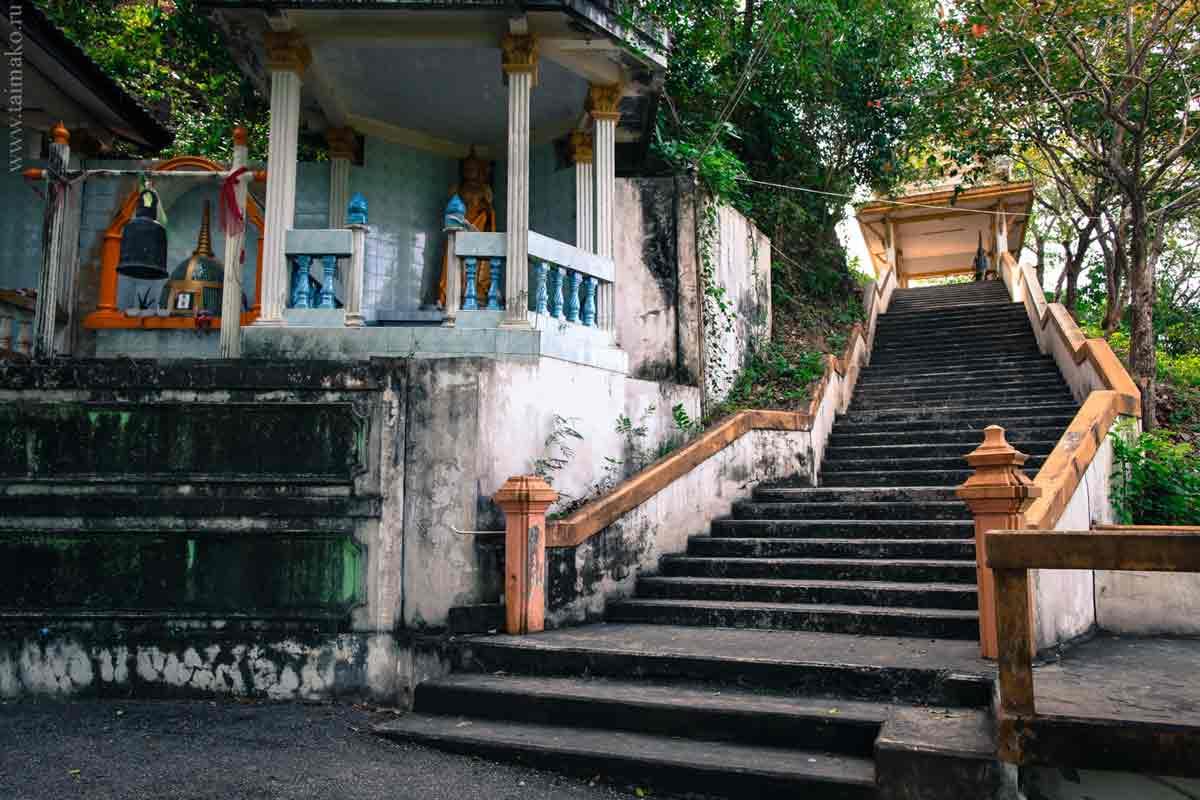 Wat-Ko-Sirey-1