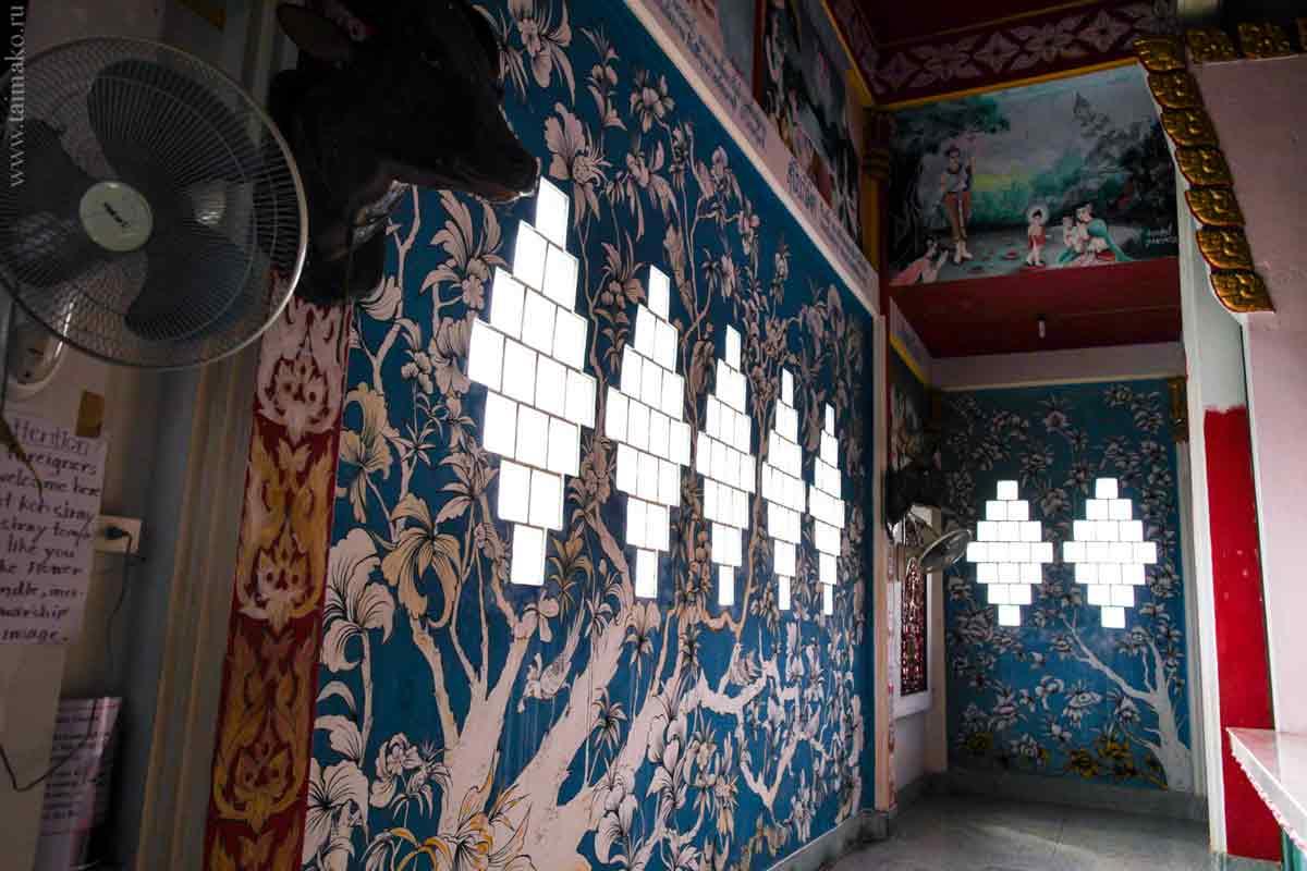 Wat-Ko-Sirey-11