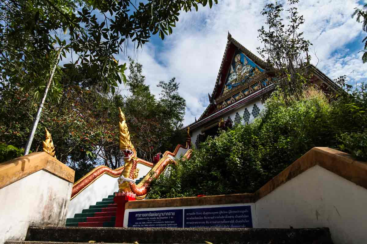Wat-Ko-Sirey-4